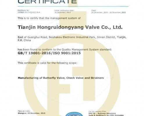 03-ISO 9001-2015